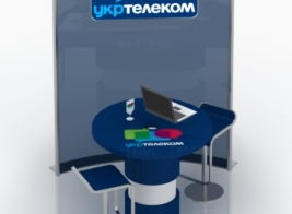 Promotional table